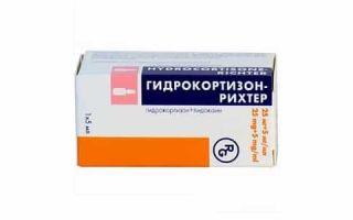 Диоксидин и гидрокортизон — можно ли принимать одновременно (совместимость)