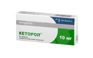 Кеторол или диклофенак: что лучше и в чем разница (отличие составов, отзывы врачей)