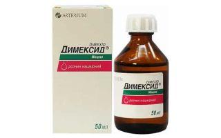 Димексид и дексаметазон — можно ли принимать одновременно (совместимость)