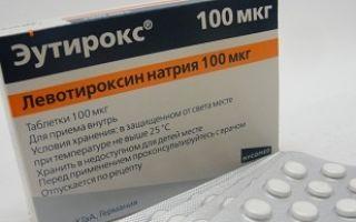 Эутирокс 125 — инструкция по применению, цена, отзывы и аналоги