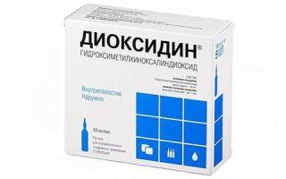 Диоксидин и дексаметазон — можно ли принимать одновременно (совместимость)