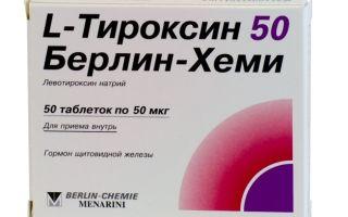 Йодомарин 200 — инструкция по применению, цена, отзывы и аналоги