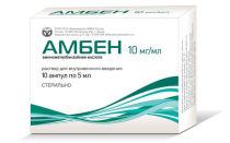 Дексаметазон и лидокаин и витамин в12 – можно ли принимать одновременно (совместимость)
