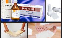 Компресс с диклофенаком и димексидом — можно ли принимать одновременно (совместимость)