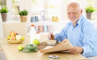 Жировая инфильтрация поджелудочной железы — лечение