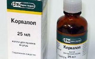 Корвалол таблетки — инструкция по применению, цена, отзывы и аналоги
