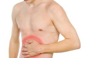Доброкачественная опухоль поджелудочной железы лечение и симптомы