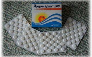 Фолиевая кислота и йодомарин — можно ли принимать одновременно (совместимость)