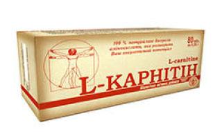 Таблетки l-карнитин — инструкция по применению, цена, отзывы и аналоги