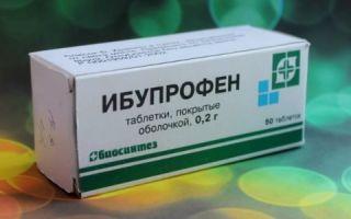 Ибупрофен или диклофенак: что лучше и в чем разница (отличие составов, отзывы врачей)