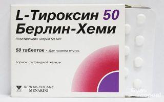 Виды тиреоидита