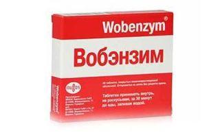 Вобэнзим — инструкция по применению, цена, отзывы и аналоги