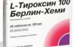 L-тироксин 100 — инструкция по применению, цена, отзывы и аналоги