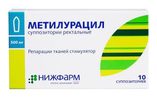 Метилурацил при панкреатите (особенности применения)