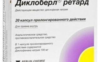 Диклоберл ретард — инструкция по применению, цена, отзывы и аналоги