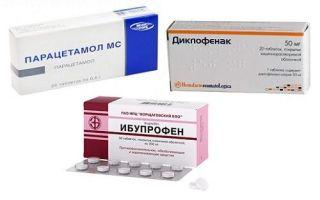 Хронический панкреатит без болевого синдрома