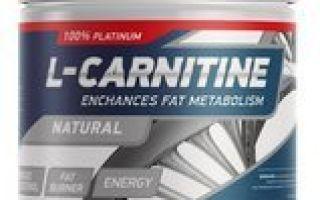 L-карнитин витамир — инструкция по применению, цена, отзывы и аналоги