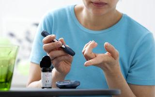 Инвалидность при сахарном диабете: дают ли, какую группу, как получить, если инсулинозависимый, снятие с детей