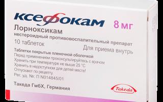 Дексаметазон и анальгин и витамин в12 — можно ли принимать одновременно (совместимость)