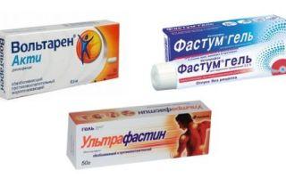 Диклоберл таблетки — инструкция по применению, цена, отзывы и аналоги