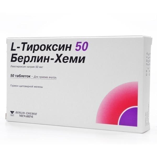 l-ТИРОКСИН 125 - инструкция по применению, цена, отзывы и аналоги