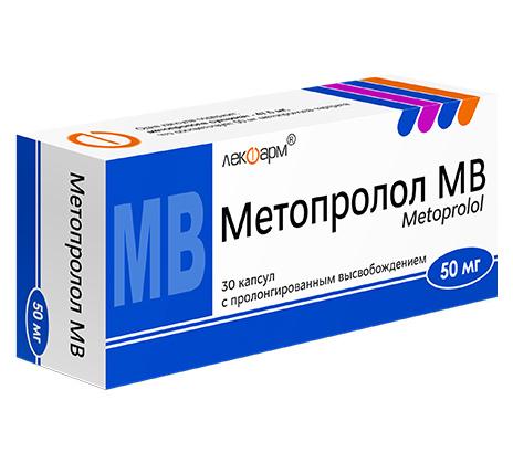 МЕТОПРОЛОЛ - Инструкция по применению, цена, отзывы и аналоги