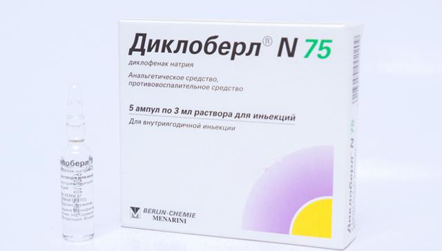 ДИКЛОБЕРЛ 75 - инструкция по применению, цена, отзывы и аналоги