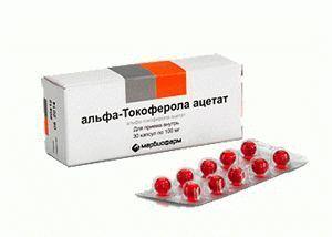 ТОКОФЕРОЛА АЦЕТАТ (ВИТАМИН Е) - инструкция по применению, цена, отзывы и аналоги