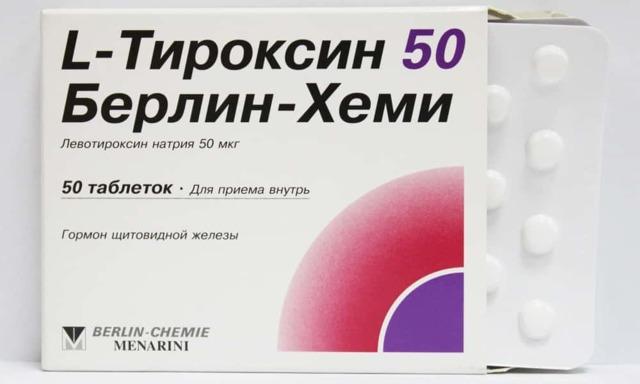 l-ТИРОКСИН 50 - инструкция по применению, цена, отзывы и аналоги