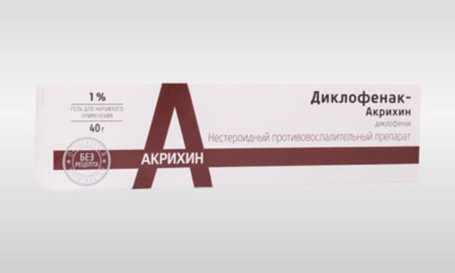 ДИКЛОФЕНАК-АКРИХИН - инструкция по применению, цена, отзывы и аналоги