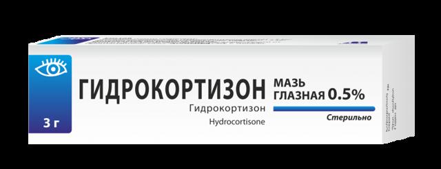 ГИДРОКОРТИЗОН 1 МАЗЬ - инструкция по применению, цена, отзывы и аналоги