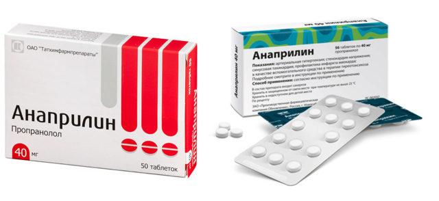 АНАПРИЛИН 10 - инструкция по применению, цена, отзывы и аналоги