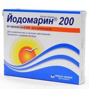 ЙОДОМАРИН 100 - инструкция по применению, цена, отзывы и аналоги