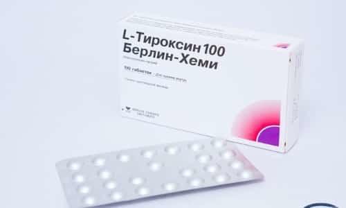 l-ТИРОКСИН 100 - инструкция по применению, цена, отзывы и аналоги