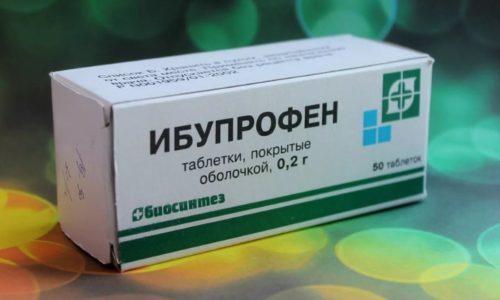 Диклофенак или ибупрофен что лучше