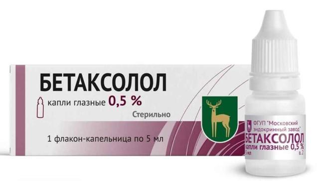 БЕТАКСОЛОЛ КАПЛИ - инструкция по применению, цена, отзывы и аналоги