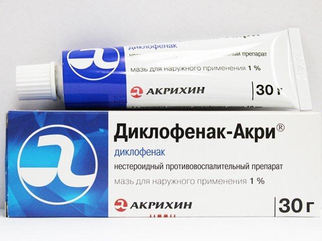 ДИКЛОФЕНАК (МАЗЬ) - инструкция по применению, цена, отзывы и аналоги