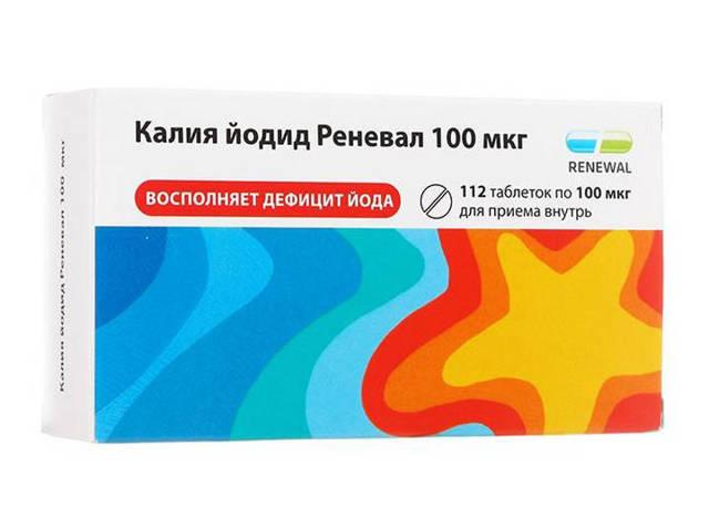 КАЛИЯ ЙОДИД 100 - инструкция по применению, цена, отзывы и аналоги