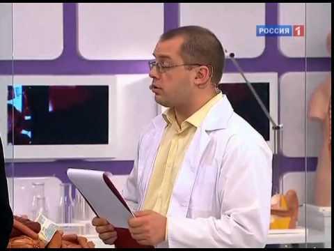 БЕТАКОР - инструкция по применению, цена, отзывы и аналоги