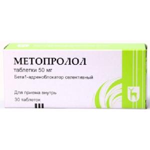 МЕТОПРОЛОЛ 25 - инструкция по применению, цена, отзывы и аналоги