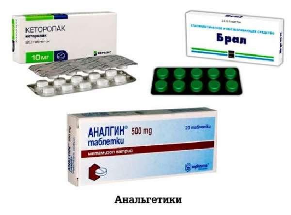 Лекарственные препараты для поджелудочной железы