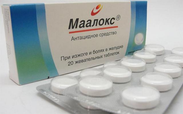Маалокс при панкреатите и воспалении поджелудочной железы