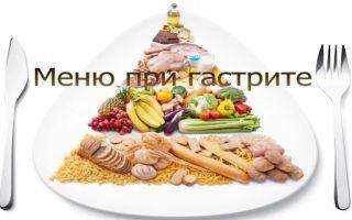 Диета при панкреатите и гастрите: питание и меню на неделю, что можно и нельзя