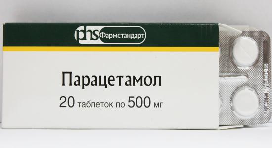 Что из лекарств использовать при обострении панкреатита