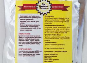 Кунжут и остеопороз: как принимать семя правильно