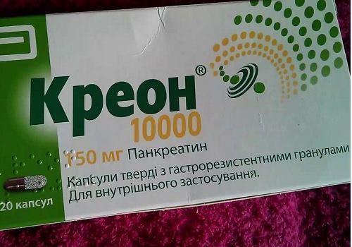 Креон при хроническом панкреатите