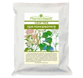 Травяной сбор для лечения поджелудочной железы