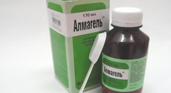 Альмагель при панкреатите и воспалении поджелудочной
