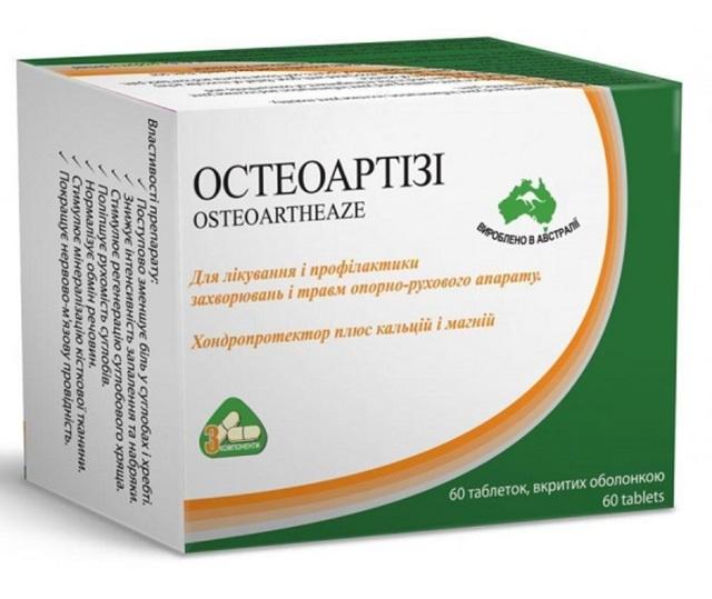 Остеопороз и Пролиа: инструкция к лекарству, как проходит лечение, сколько раз делать укол препаратом