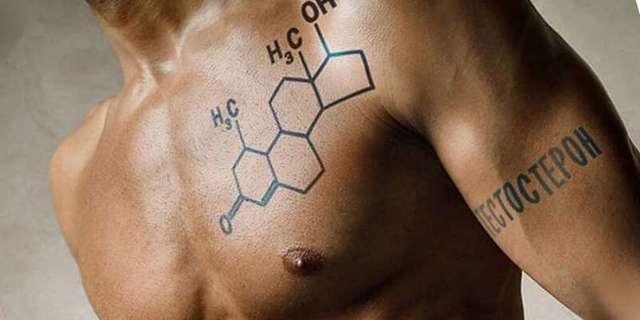 Как повысить выработку тестостерона у мужчин естественными, народными, домашними способами и таблетками